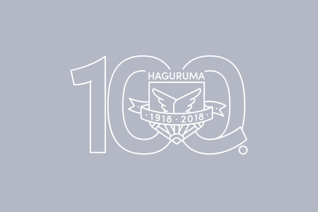 100周年記念サイトの最後に