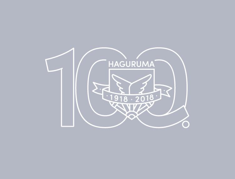 紙製品とともに、100周年を迎えます。